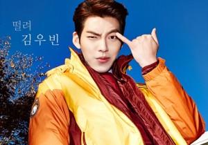 Kim Woo Bin - High Cut Magazine [PHOTOS]