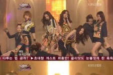 4Minute Music Bank Outfit, Worth $100,000!