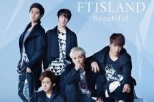 FTISLAND Japan Single+Tour DVD Ranks High On Oricon Weekly Chart