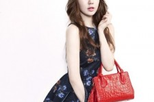 Yoon Eun Hye Designs 'Grace' Handbag For Samantha Thavasa