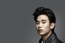Actor Kim Soo Hyun To Hold 6 Country Asia Tour Starting In March