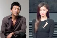 Ha Jung Woo and Ha Ji Won