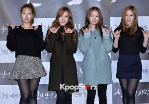 1PS and WA$$UP Attended the VIP Premiere of Upcoming Film 'The Apostle : He was anointed by God, 2014'