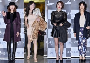 2ne1's Minzy, Nancy Rang, NAVI and Park In young Leeteuk's sister Attended the VIP Premiere of Upcoming Film 'The Apostle : He was anointed by God, 2014'