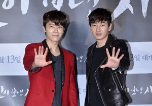 Super Junior's Donghae and Eunhyuk Attended the VIP Premiere of Upcoming Film 'The Apostle : He was anointed by God, 2014'