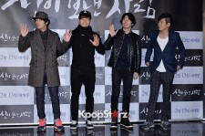 Cha Tae Hyun, Kim Jong Kook, Jang Hyuk and Hong Kyung Min Attended the VIP Premiere of Upcoming Film 'The Apostle : He was anointed by God, 2014'