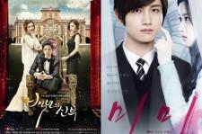 Lee Hong Ki and Max Changmin make their highly anticipated return to drama in February.