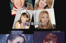 HyoYeon, Park Bom, No Wonder They're Getting Prettier.. Plastic Surgery?