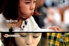 tiny g dohee eating skills