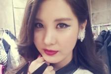 girls generation seohyun mr. mr. promotion