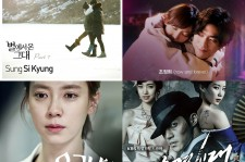 Romance and heartbreak are the main soundtrack themes for the week of Valentine's Day.
