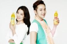Jang Keun Suk And Park Shin Hye Team Up To Be Models For China Drink Brand