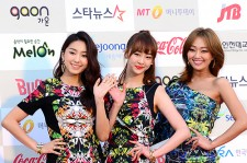 SISTAR Attends The 3rd Gaon Chart KPOP Awards - Feb 12, 2014 [PHOTOS]
