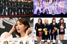 Gaon Chart K-Pop Awards Opens On February 12th! Top Singers And Actors Attend!