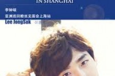 Lee Jong Suk To Hold Asia Tour Fan Meeting In China On February 14