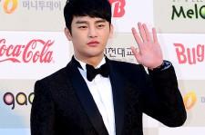 Seo In Gook Attends The 3rd Gaon Chart KPOP Awards - Feb 12, 2014 [PHOTOS]