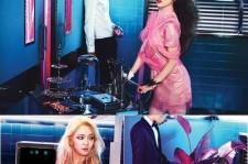 Girls' Generation Jessica-Sunny-Hyoyeon Teasers Revealed