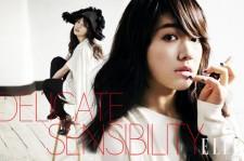 Park Shin Hye in Elle Korea's February 2014 Issue [PHOTOS]