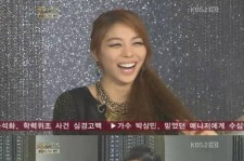 Ailee Revealed to Speak Four Languages on 'Immortal Songs'