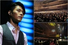 Actor Hyun Bin Holds First Official Japan Fan Meeting After Being Discharged From The Army