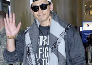 Rain Departing from Incheon International Airport - Feb 17, 2014 [PHOTOS]