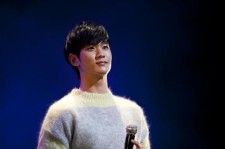 Actor Kim Soo Hyun Global Fans Make Generous Donation In His Name