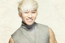 Big Bang Daesung To Release New Japan Album In July
