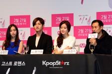 Mnet Drama 'MiMi'