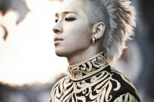 Big Bang Taeyang To Feature In Famous Japan Producer M-flo's New Album