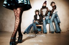 Orange Caramel Releases Second Teaser Photo For 'Catallena'
