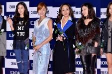 Kim Min Seo, Kim So Eun, Kim Sung Ryung, Kwon Min Joong, Park Eun Ji, Wang Bit Na