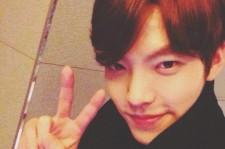 Actor Kim Woo Bin Reaches 1 Million Followers On China's Weibo