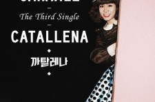 Orange Caramel Teaser Photo Mystery Girl Is Comedian Kim Dae Sung