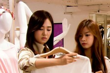 Yuri's 'Fashion King' Episode 9 Capture [PHOTOS]