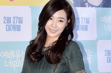 Girls Generation[SNSD] Tiffany Attend the VIP Premiere of Upcoming Film 'The Actress Is Too Much'