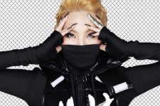 2NE1 CL Reveals Blonde Hair For Individual Teaser Photo