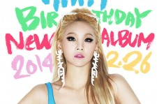YG Entertainment CEO Reveals Birthday Image For 2NE1 CL's Birthday