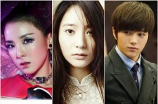 Dara and Krystal make cameo appearances on dramas, while L stars in 'Cunning Single Lady'.