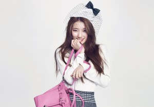 Miss A Suzy - Bean Pole Acc 2014 S/S Collection