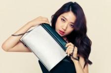 Park Shin Hye Models Bruno Magli's 2014 S/S Disney Purse Collection