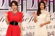 "Yoo In Na Wants to Invite Jun Ji Hyun on ""Get It Beauty"""