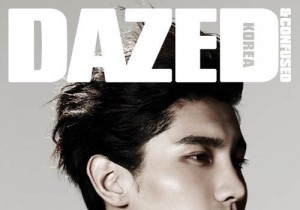 Changmin Graces 'Dazed & Confused' Magazine in Armani