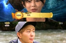 'Law of the Jungle' 100th Episode Special Features Amazing Guests