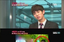 2AM Seulong's Past Acting Days Revealed