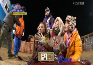 Invincible Youth 2