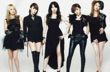 Group 4minute To Make Comeback With 5th Mini Album This April