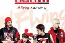 FNC To Debut New Band N.Flying! 'Cheongdamdong 111' To Cover Their Debut Beginning March 13th
