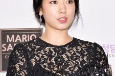 Park Shin Hye Attends K-STAR Magazine Star Awards Ceremony