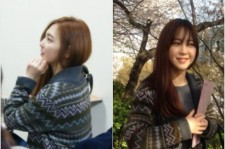 wings nayoung doppelganger of kara kang jiyoung