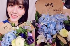 jaekyung flowers from onstyle